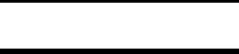 Sipexa Logo